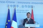 法国总理:法国在改革