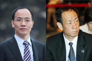 证监会任命两位主席助理