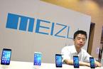 魅族发布手机新品MX6 价格上调200元