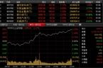 权重股搭台 沪指拉升涨逾2%触及3300点