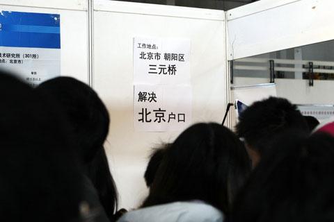 清华北大毕业就能落户上海 各城延揽人才奇招不断