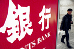 Regulator Said to Mull Allowing Private Investors to Open New Banks