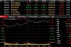 金融股引领大盘涨近2% 创业板回调