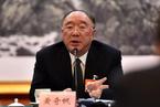 黄奇帆出任全国人大财经委副主任委员