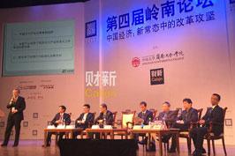 论坛一:提速金融改革
