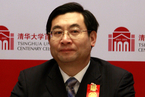 胡和平当选陕西省长 近年三位清华高层晋升正省部