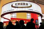 上海国资流动平台新尝试:多家国企股票换购ETF