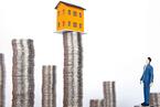交行:明年房价涨幅可能将继续放缓