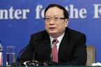 涉巨额受贿 国家统计局原局长王保安被公诉