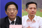 """云南一日补充两""""60后""""省委常委"""