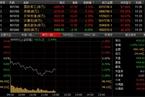 肖钢称正确对待IPO扩容 两市早盘重挫
