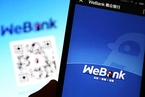 Tencent Expands Net Bank Experiment to 50,000 Social Media Users