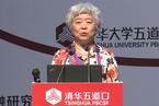 【五道口全球金融论坛】吴晓灵:银监会可采用外汇局模式 保险证券独立监管