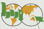 联合国:全球经济下行风险犹存