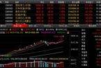 [今日午盘]5000点关前投资者踟蹰 各大指数宽幅震荡整理