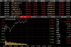 [今日午盘]大盘低开回踩5000点 震荡消化A股落选MSCI冲击