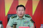 武警交通部队原司令刘占琪被调查 曾任武警后勤部副部长