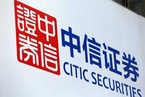 New Stakeholders for CITIC Securities Shake-Up