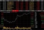 [今日收盘]各方联手安抚市场 沪指爆发反弹重回4200点