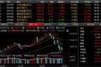 [今日午盘]金融股艰难护盘 4000点保卫战激烈进行中