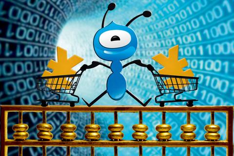 微信头像动物蚂蚁