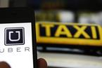 谷歌诉Uber窃密案或出现转机