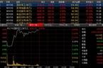 [今日午盘]小盘股逾两百只涨停 沪指3500点失而复得