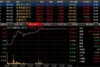[今日收盘]沪指涨近6%重回3700点 未停牌个股九成涨停