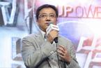 阿里原副总刘春宁受审 被控供职腾讯时受贿