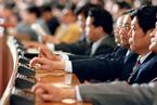 资产评估法妥协式修法引争议