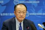 金墉:世行正与亚投行紧密合作