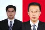 西藏政法系统两正厅级职务高配副省级