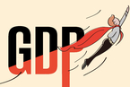 上半年地方经济 二季度GDP普遍提速