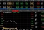 非银金融领跌砸盘 沪指跌逾5%(更新)