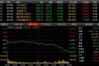 [今日收盘]千股跌停再现 大盘回杀至3725点重挫8%