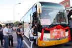 广州官方试水定制巴士