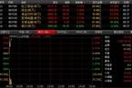 [今日开盘]两市双双高开 沪指上涨0.73%
