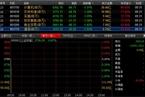 [今日开盘]两市低开 沪指报3773.79点跌幅0.41%