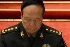 郭伯雄涉嫌受贿犯罪案已移送审查起诉 数额特别巨大