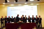 海航175亿元收购Swissport