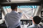 盘前必读:高铁将实现全产业链出口 配资清理出现新情况