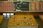 盘前必读:国务院推进股票发行注册制改革