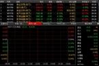 [今日开盘]天津港大跌6% 沪深两市双双低开