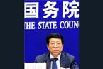 工信部总工程师王黎明升任青海副省长