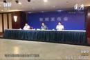 天津官方回应:救援如何组织指挥待了解