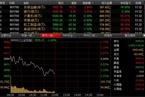 [今日午盘]券商股逆势领涨 大盘高开低走跌逾1%