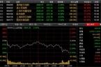 [今日收盘]国家队概念股遭热炒 大盘失守3700点跌逾3%