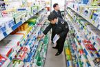《药品标准管理办法》征求意见 遇急情可缩短公示期
