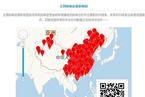 抑郁症援助地图上线 探索大数据防治