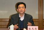 耿文清任中央纪委驻人社部纪检组长